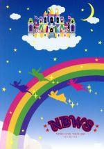 NEWS LIVE TOUR 2012~美しい恋にするよ~(通常)(DVD)