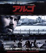 アルゴ ブルーレイ&DVDセット(Blu-ray Disc)(BLU-RAY DISC)(DVD)