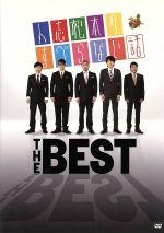 人志松本のすべらない話 THE BEST(通常)(DVD)
