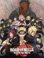 ROAD TO NINJA-NARUTO THE MOVIE-(完全生産限定版)(Blu-ray Disc)((特典ブルーレイ1枚、CD1枚、三方背BOX、ブックレット、ステッカー付))(BLU-RAY DISC)(DVD)