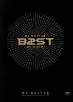 MY K-STAR BEAST LIMITED EDITION(MBC PREMIUM HIGHLIGHT CLIPS)(60Pフォトブック、DVD付)(通常)(DVD)