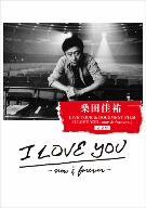 桑田佳祐 LIVE TOUR&DOCUMENT FILM I LOVE YOU-now&forever-完全盤(完全生産限定版)(Blu-ray Disc)((スペシャルBOOK「完全本」、ステッカー付))(BLU-RAY DISC)(DVD)