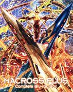 マクロスプラス Complete Blu-ray Box(Blu-ray Disc)(BLU-RAY DISC)(DVD)