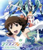 輪廻のラグランジェ FAN DISC~逃げるな!攻めろ!ジャージ部魂!!~(Blu-ray Disc)(BLU-RAY DISC)(DVD)