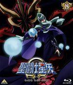 聖闘士星矢Ω 8(Blu-ray Disc)(BLU-RAY DISC)(DVD)