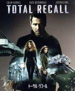 トータル・リコール ディレクターズカット ブルーレイ&DVDセット(Blu-ray Disc)(BLU-RAY DISC)(DVD)