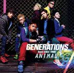 ANIMAL(DVD付)(通常)(CDS)