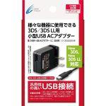 3DS用 USB ACアダプター ミニ ブラック(ゲーム)