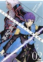 ファイナルファンタジー零式外伝 氷剣の死神(2)(ガンガンC)(大人コミック)