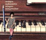 シンガーソングライター(初回限定盤)(DVD付)(スリーブケース、DVD1枚付)(通常)(CDA)