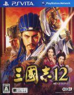 三國志12(ゲーム)