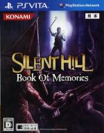 SILENT HILL:Book Of Memories(ゲーム)