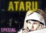ATARUスペシャル~ニューヨークからの挑戦状!!~ディレクターズカット プレミアム・エディション エコバッグ(ブルー)付(Blu-ray Disc)(BLU-RAY DISC)(DVD)