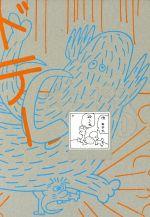 ギャートルズ 肉の巻(1)(大人コミック)