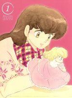 TVアニメーション めぞん一刻 Blu-ray BOX 1(Blu-ray Disc)(三方背BOX付)(BLU-RAY DISC)(DVD)