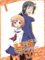 TVアニメーション 琴浦さん その1(特装版)(Blu-ray Disc)(BLU-RAY DISC)(DVD)