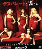 デスパレートな妻たち シーズン5 コンパクト BOX(通常)(DVD)
