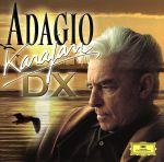 アダージョ・カラヤン DX(SHM-CD)(通常)(CDA)