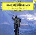 モーツァルト:大ミサ曲(SHM-CD)(通常)(CDA)