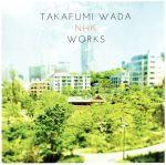 和田貴史 NHK WORKS(通常)(CDA)