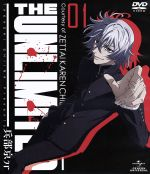 THE UNLIMITED 兵部京介 01(初回限定版)((ライナーノーツ、特典ディスク付))(通常)(DVD)