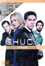 CHUCK/チャック<フォース・シーズン>コンプリート・ボックス(通常)(DVD)