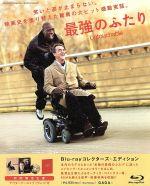 Untouchable(邦題:最強のふたり) Blu-rayコレクターズ・エディション(Blu-ray Disc)(BLU-RAY DISC)(DVD)