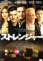 ストレンジャー(通常)(DVD)