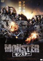 MONSTER モンスター(通常)(DVD)