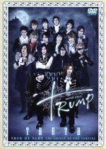 Dステ12th TRUMP TRUTH(通常)(DVD)
