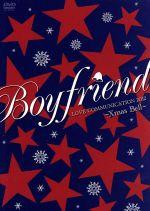 BOYFRIEND LOVE COMMUNICATION 2012~Xmas Bell~(通常)(DVD)