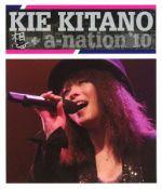 想+a-nation'10(初回限定版)(Blu-ray Disc)(スペシャルパッケージ、写真集付)(BLU-RAY DISC)(DVD)