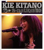 想+a-nation'10(Blu-ray Disc)(BLU-RAY DISC)(DVD)