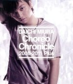 Choreo Chronicle 2008-2011 Plus(Blu-ray Disc)(BLU-RAY DISC)(DVD)