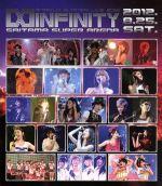 Animelo Summer Live 2012-INFINITY∞-8.25(Blu-ray Disc)(BLU-RAY DISC)(DVD)