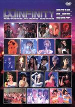 Animelo Summer Live 2012-INFINITY∞-8.25(通常)(DVD)