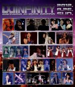 Animelo Summer Live 2012-INFINITY∞-8.26(Blu-ray Disc)(BLU-RAY DISC)(DVD)