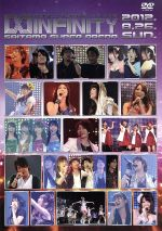 Animelo Summer Live 2012-INFINITY∞-8.26(通常)(DVD)