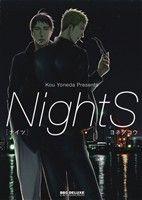 NightS(b-BOY C DX)(大人コミック)