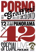 """12th LIVE CIRCUIT""""PANORAMA×42""""SPECIAL LIVE PACKAGE(通常)(DVD)"""