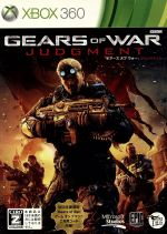 GEARS OF WAR JUDGMENT(ゲーム)