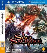 SOUL SACRIFICE(ソウル・サクリファイス)(ゲーム)