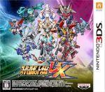 スーパーロボット大戦UX(ゲーム)