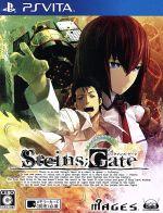 STEINS;GATE(ゲーム)