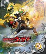 仮面ライダーウィザード VOL.5(Blu-ray Disc)(BLU-RAY DISC)(DVD)