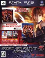 DEAD OR ALIVE5 クロスプレイパック(ソフト2本セット)(初回限定版)(ゲーム)