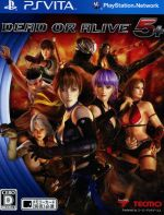 DEAD OR ALIVE5 PLUS(ゲーム)