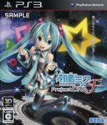 初音ミク -Project DIVA- F(ゲーム)