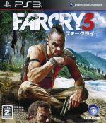 ファークライ3(ゲーム)