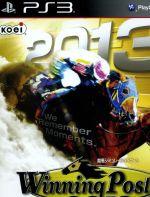 ウイニングポスト7 2013(ゲーム)